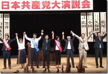 2017.10.07高知市演説会